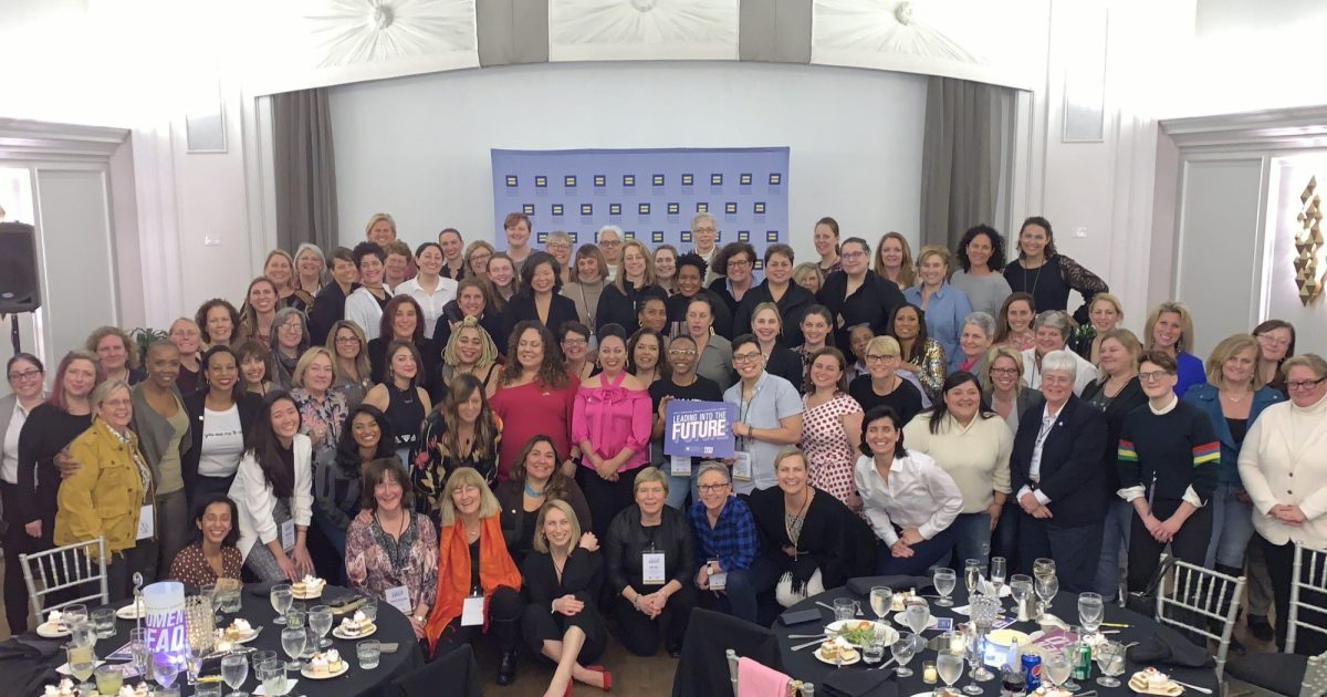 Women Are A Powerful Force: HRC Women LEAD's Second Annual Summit